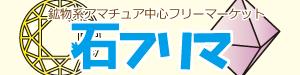 SUPER COMIC CITY 関西23 arteVarie 34