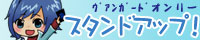 http://takama.ne.jp/up/ba/ba_01.jpg